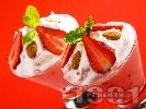Рецепта Десерт с пухкав крем от сметана, кисело мляко и ягоди в чаши (без печене)